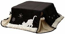 Kotatsu square personal space-saving hanging separately cat pattern cat pat