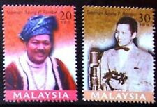 1999  MINT MC-236 - P RAMLEE - ARTIST SUPREME