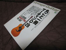 Vintage Guitars Martin D-28 Japan Book Hank Williams Bob Dylan Kingston Trio