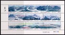 China prc 2014-20 im. nº 4604-12 Klein arco ** mnh Yangtsé