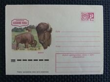 RUSSIA BISON BISONS WISENT WISENTE VERY OLD COVER c4732
