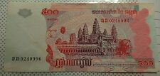 Willie : Cambodia 500 Kip