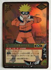 Naruto Card Game Ultra Rare 忍-19