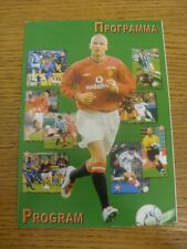 18/09/2002 DINAMO KIEV V Newcastle United Champions League [] (pirata: 16 pagine,