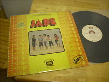 a941981 HK House Records 70s Band Jade 玉石樂隊 LP PHLP7635