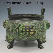 "Chinese Bronze Incense Burner w "" 佛"" & Ming Dynasty XuanDe Mark"