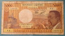 GABON 5000 5 000 FRANCS NOTE FROM 1978 ISSUE, P 4 c, SIGNATURE 9