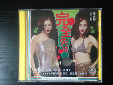 Lost Control - Chow Lui, Chiu Man, Bowie Lam, Lam Wai - RARE VCD