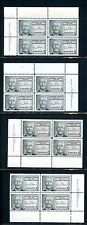LOT 49613 MINT NH 474 P1 MATCHING  PLATE BLOCKS GEORGES VANIER