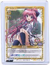 Precious Memories Mashiro-iro Symphony Sana Inui silver foil signed Anime card