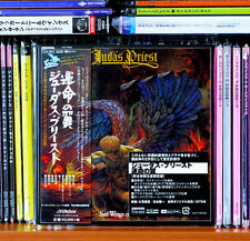 Judas Priest - Sad Wings of Destiny Japan Mini LP Platinum SHM-CD HR Cut. K2 OOP