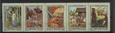 Russia 1969 SG#3750-4 Fairy Tales MNH Set