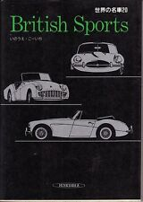 World Famous Car #20 British Sports Illustrated Encyclopedia Book