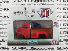 M2 MACHINES 1:64 Scale Auto-Trucks R38 Red 1958 DODGE COE Pickup Truck