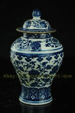Antique Chinese Blue and white porcelain pot cans vase n2