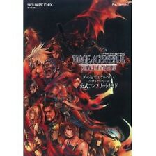 Dirge of Cerberus - Final Fantasy VII - Official Complete Guide Book/ PS2