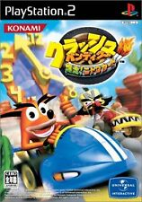 USED Crash Bandicoot: Bakuso! Nitro Kart Japan Import PS2
