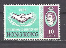 HONG KONG , COOPERATION YEAR , 1965 , QUEEN ELIZABETH II , STAMP , PERF , VLH
