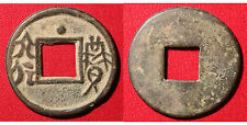 ancient chinese charm coin amulet big module 13,6 gr. - 35,00 mm #au373
