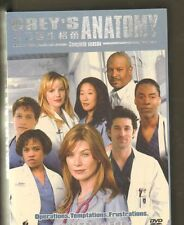 GREY'S ANATOMY Complete 1st and 2nd series - Hong Kong ed? -  14 discs in a box