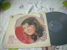 a941981 Frances Yip Life Records LP 葉麗儀 You're My Life LFLP385 LP
