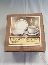 DeVille Designer Collection By Jon Paul 4PC Place Setting Completer DS-19