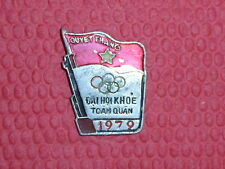 North Vietnam Olympic committee 1979 Official National communist badge