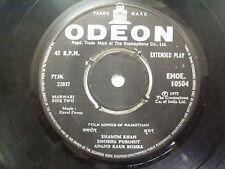 FOLK GEET SONGS RAJASTHAN SHAMIM KHAN SHOBHA PUROHIT ANAND KAUR MARWARI 1972 EX