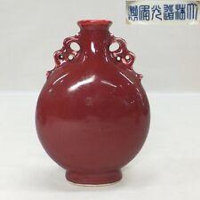 H337: Chinese porcelain flower vase with popular SHINSHA glaze with name of era