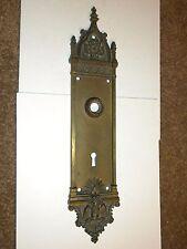 """Masonic Freemason Scottish Rite Bronze Door Handle Plate w/ Key Hole, 13"""" X 2.5"""""""