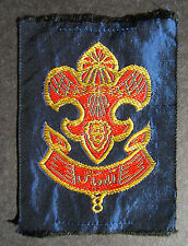 pfadfinder scouts Abzeichen badge PERSIA early 70's late 60's