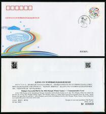 CHINA 2015 PFTN.TY-42 Beijing's Successful Bid for the 2022 OWG CC/FDC