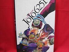 JoJo's Bizarre Adventure 'Jojo 6251' illustration art book / Hirohiko Araki