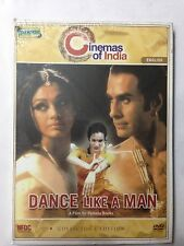 Dance Like A Man - Cinema Of India - Original Hindi Movie DVD ALL/0 Subtitles
