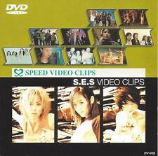 "Japan + Korea- Girl Group DVD ""Speed"" & ""S.E.S."" Music Video clip Rare!"