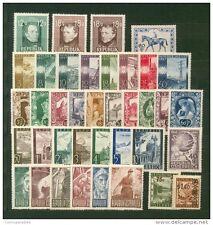 Austria/Österreich 1947 Kompletter Jahrgang/Year Sondermarken MNH/**/Postfrisch