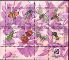 Kyrgyzstan 2004 Bee/Dragonfly/Beetles/Ladybird/Insects/Nature/StampEx sht n35091