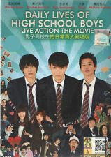 Daily Lives of High School Boys Live Action The Movie DVD + Free Gift (Eng SUB)