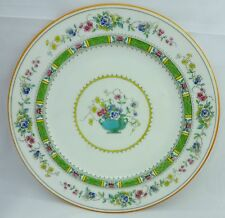 ROYAL DOULTON china E7631 FLOWER URN pattern Salad or Dessert Plate - 8-1/8""