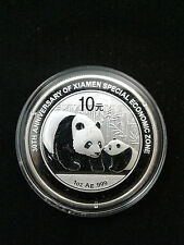 2011 1 oz .999 Fine SIlver China 30th Xiamen Special Economic Zone Panda
