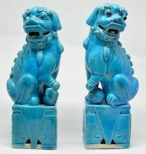 PAIR OF PORCELAIN CHINESE TURQUOISE GLAZE  FOO DOGS ~ 7.5' Tall~