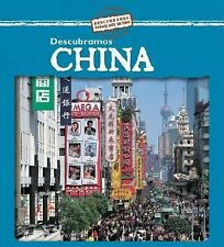 Descubramos China (Descubramos Paises del Mundo (Hardcover)) (Spanish -ExLibrary