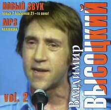 VLADIMIR VYSOTSKY  CD 140 songs  NEW SOUND  7 albums