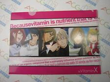 PS2 NDS Game Vitamin X We are Super Supplement Boys Clear File Folder B Japan