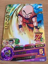 Carte Dragon Ball Z DBZ Dragon Ball Heroes Galaxy Mission Part 09 #HG9-13 Rare