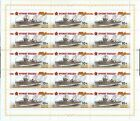 RUSSIA 2013 Full Sheets Weapon of the Victory. Warships MNH