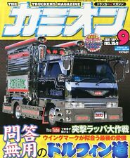 Camion #369 09/2013 Japanese decorated truck tractor scania magazine
