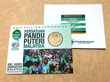 2016 Malaysia 100th Years of Girl Guides Commemorative Nordic Gold Coin Card