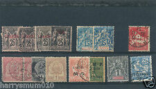France stamp collection colonies indo China Chine O M F Caledonie etc  SA6