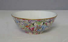 Chinese  Famille  Rose  Porcelain  Bowl  With  Mark     M2057